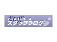 universe_stuff_w190_h140