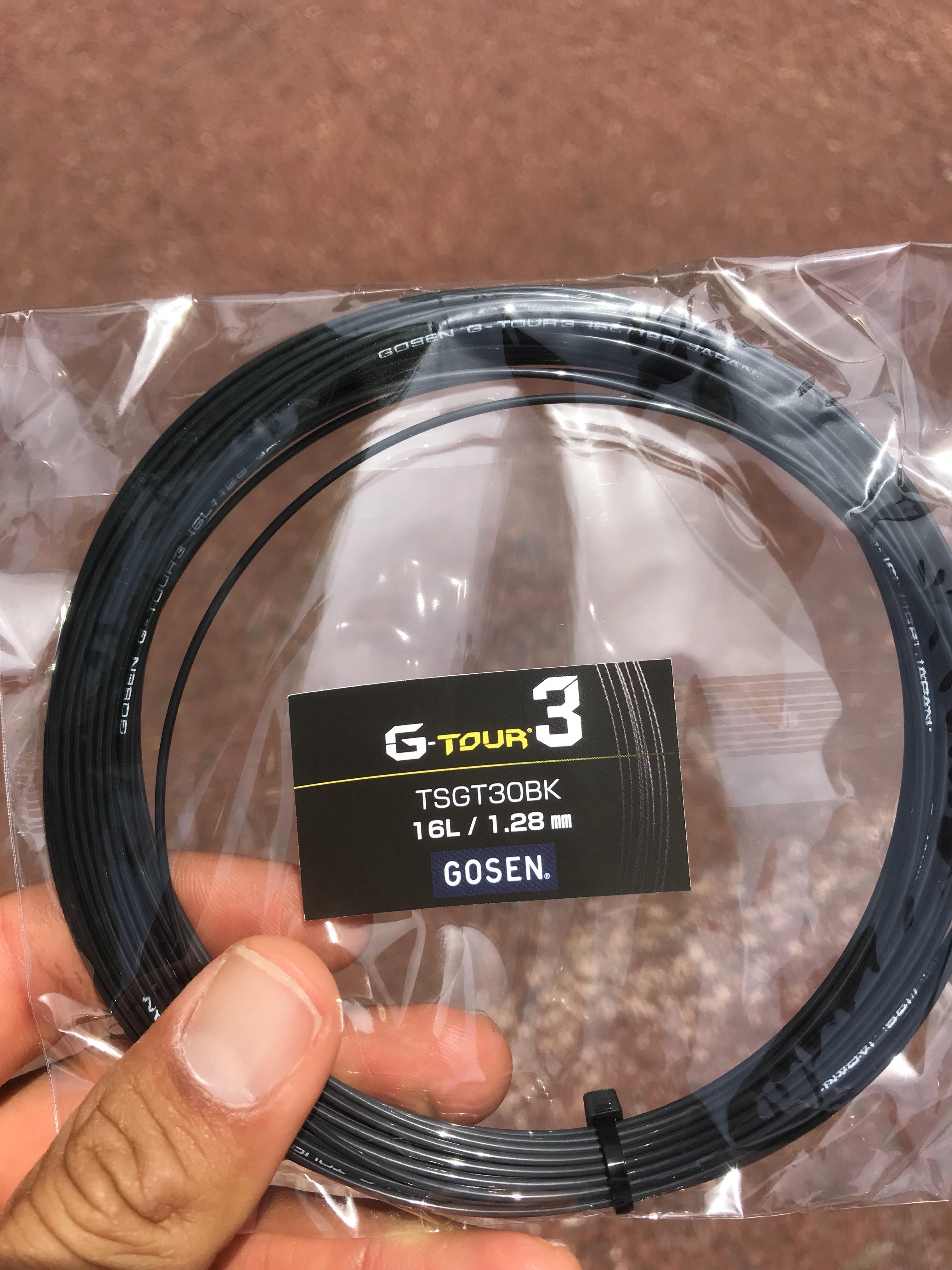 NEW G-tour3 1,28mm ブラック【プロテニスプレイヤー比嘉明人オフィシャルブログ】