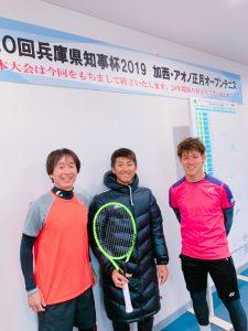 JTT 加西・アオノ正月オープン 2019【プロテニスプレイヤー比嘉明人オフィシャルブログ】