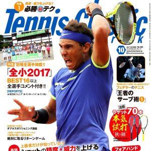Tennis Classic break 10月号連載 & 特別企画【プロアスレチックトレーナー武井敦彦オフィシャルブログ】