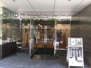 第4回 Special Live & Communication @ NIC International College in Japan 大阪キャンパス【プロアスレチックトレーナー武井敦彦オフィシャルブログ】