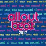 alloutbeat2017.jpg