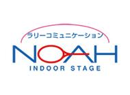 noah_logo_w190