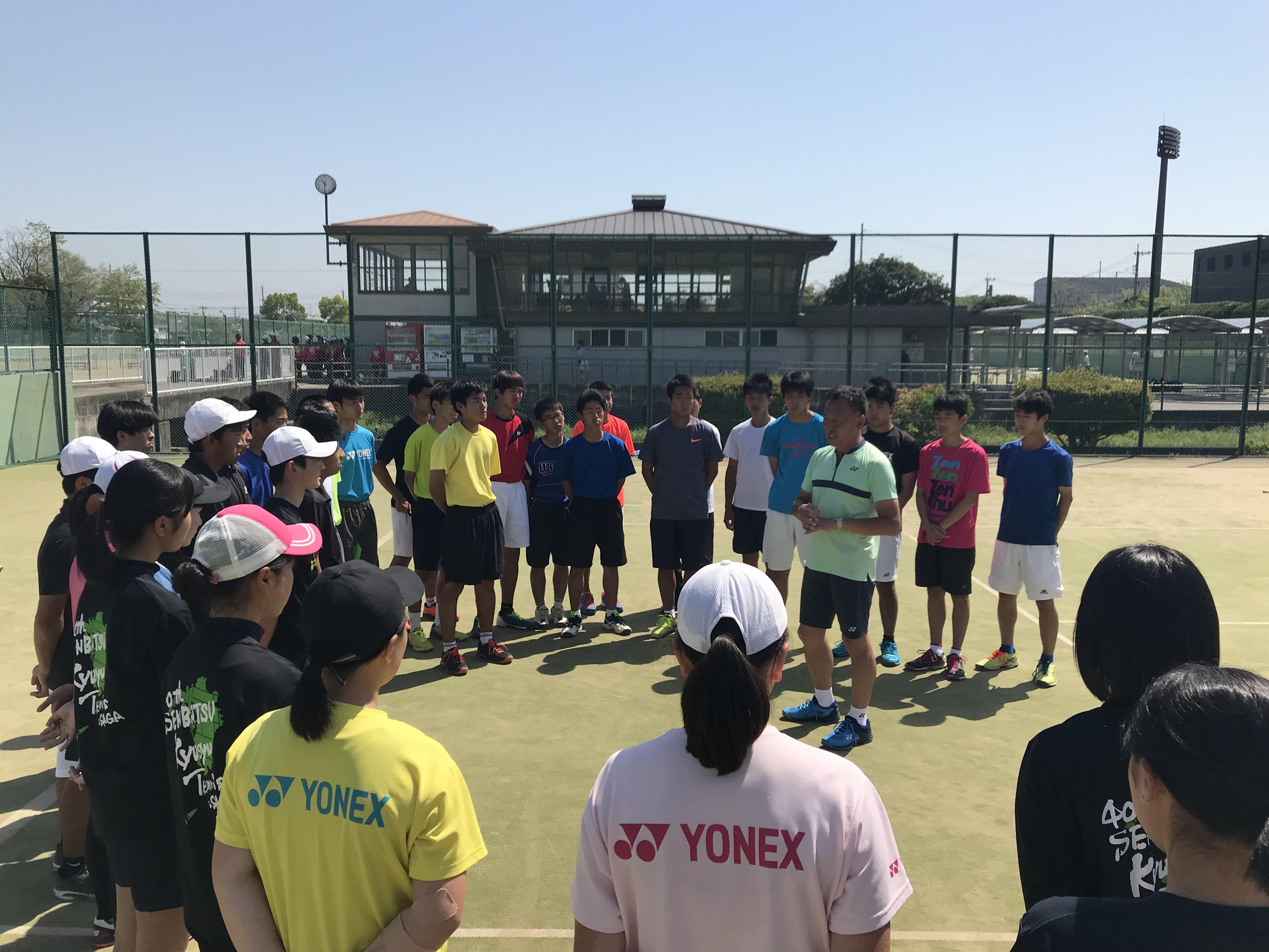 ソフトテニス 高体連 神奈川 県