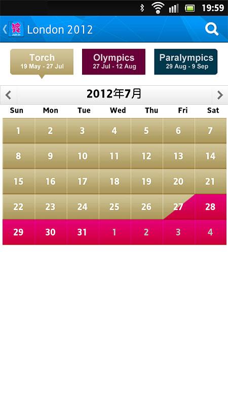 カレンダー機能で日程の絞り込みもできます