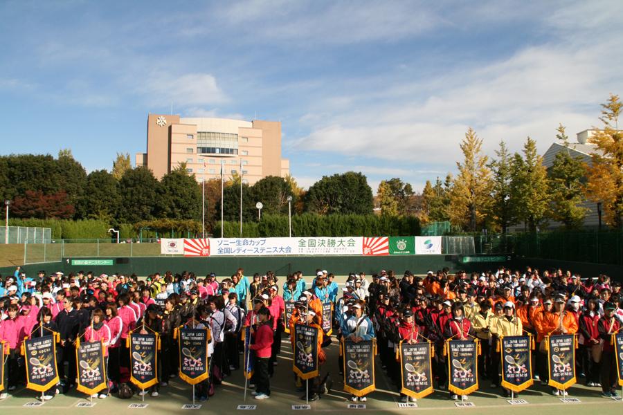 全国レディーステニス(テニス)