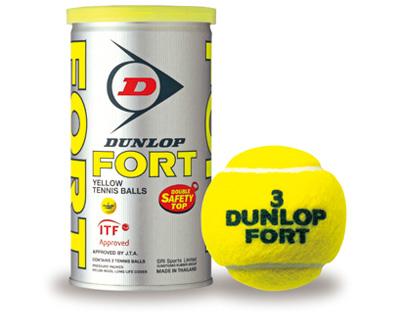 ダンロップボール(テニス)