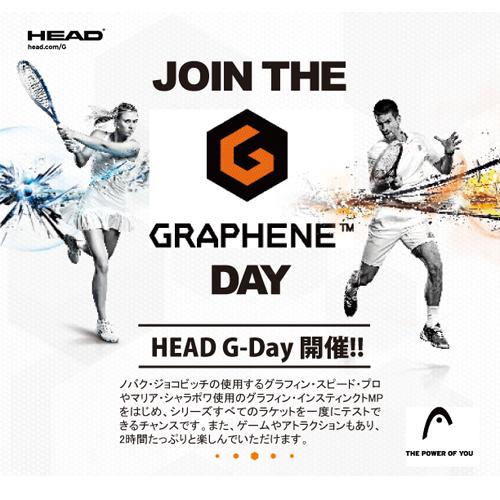 HEAD_G-Day_Japan
