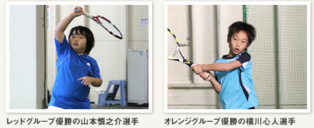 レッドグループ優勝の山本慎之介選手 オレンジグループ優勝の横川心人選手