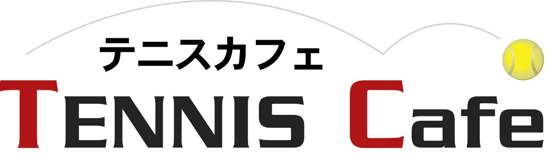 テニスSNSのテニスカフェのロゴ