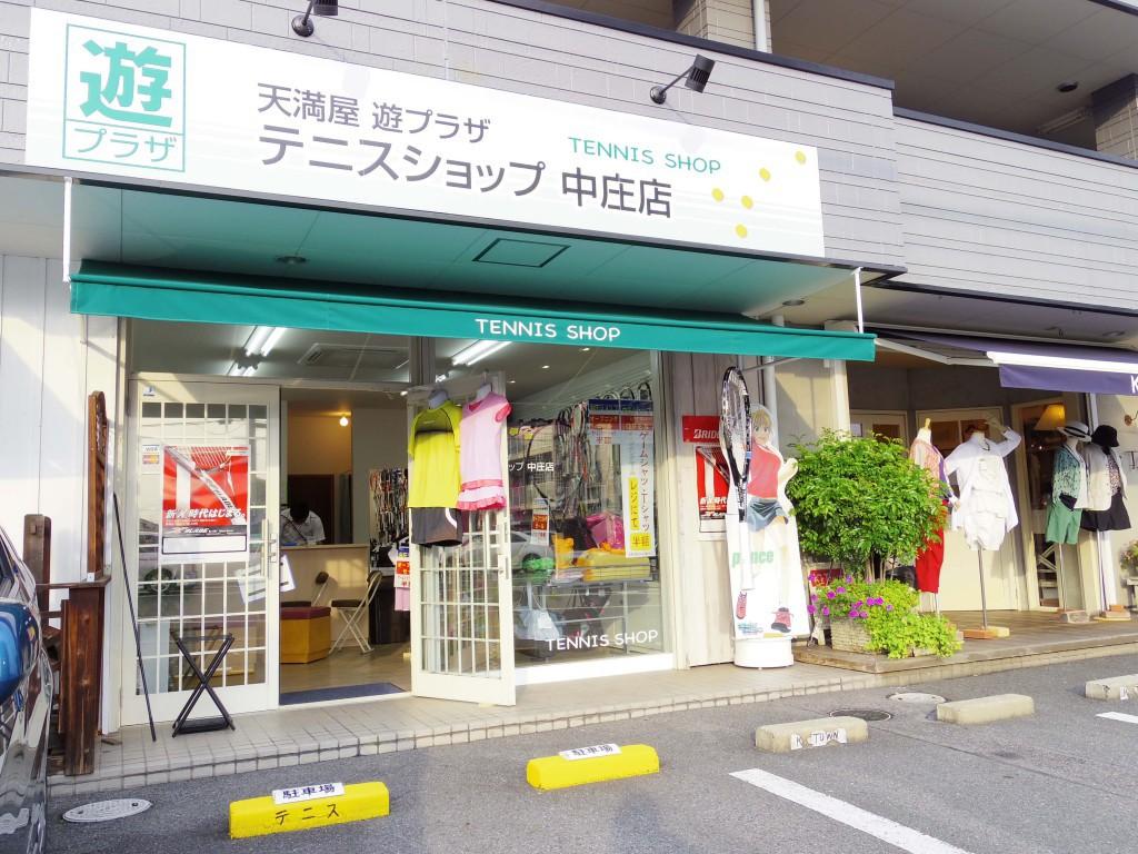 you-shop