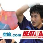 heat-japan2015_banner3