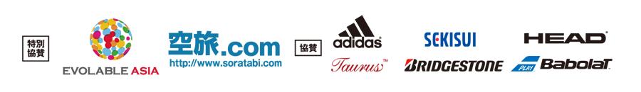 HEAT JAPANスポンサー一覧