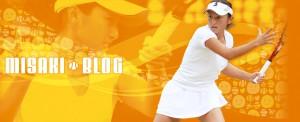 プロテニスプレーヤー土居美咲オフィシャルブログ