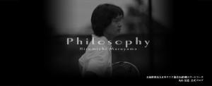 テニスコーチ丸山弘道オフィシャルブログ