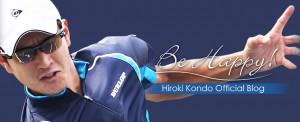 プロテニスプレイヤー近藤大生オフィシャルブログ