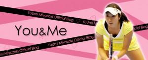 プロテニスプレイヤー宮崎優実 オフィシャルブログ