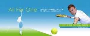 テニスコーチ石井弘樹オフィシャルブログ