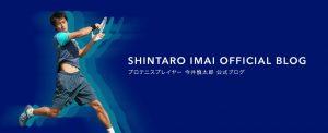 SHINTARO IMAI OFFICIAL BLOG