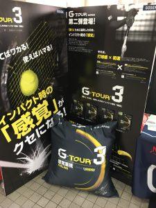 G-Tour3【井藤祐一公式ブログ】